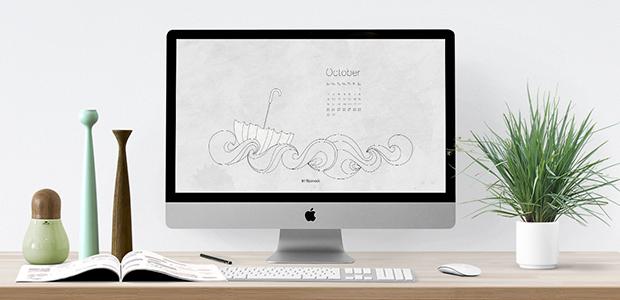 October 2016 desktop wallpaper