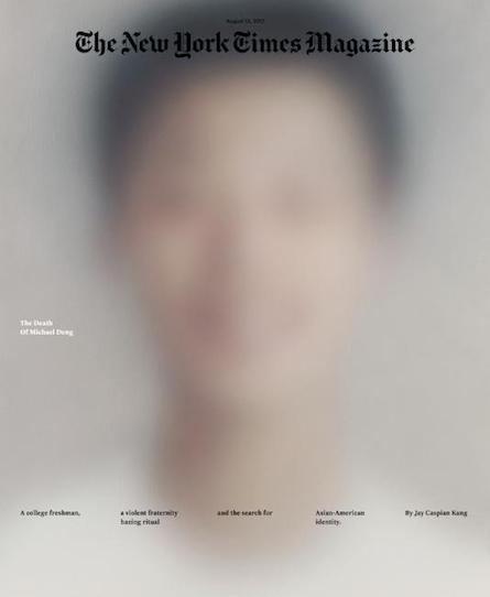 New York Times August issue