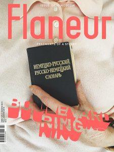 10 publishers - Flaneur