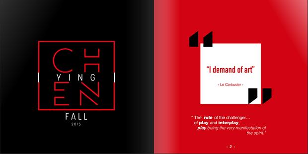 Paul Rand brochure