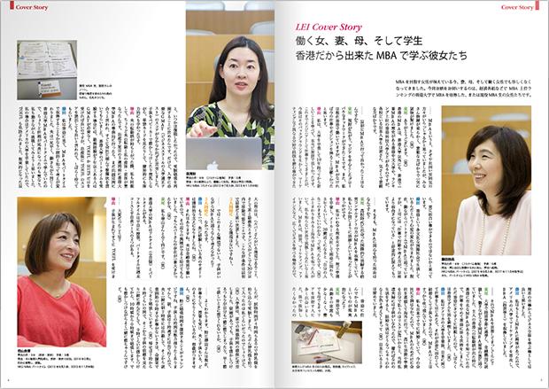 LEI magazine