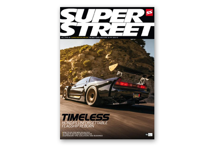 super street magazine cover
