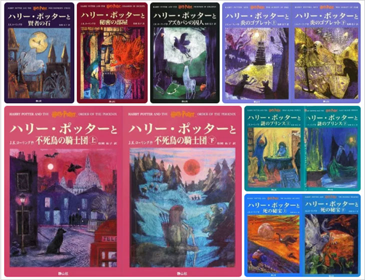 book covers japan