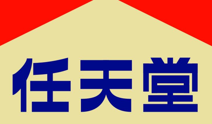 nintendo first logo