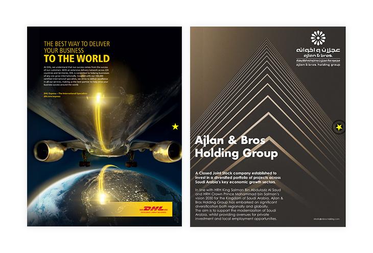 Forbes magazine ad example