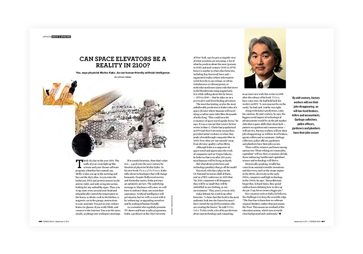 Double-page example of an article's layout