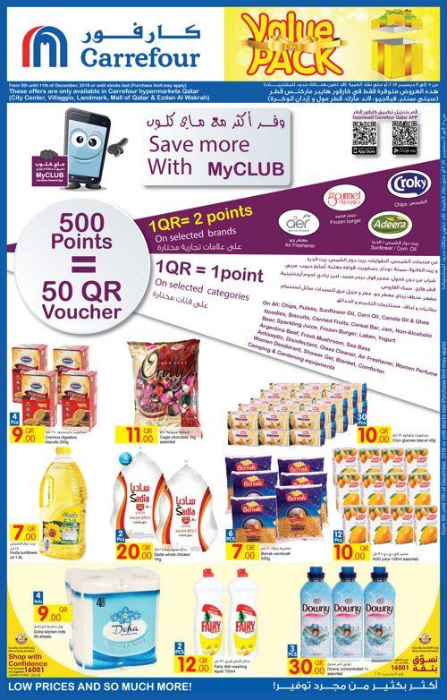 Carrefour Qatar Offers Till Dec 11 2018 Value Pack Leaflet Market