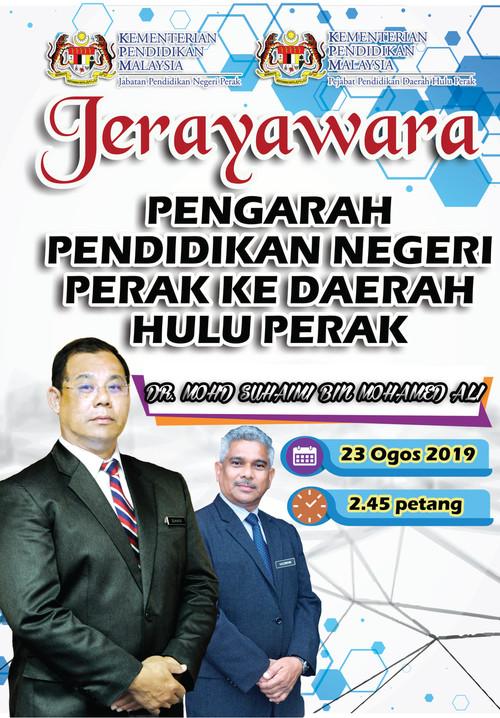 Majlis Jerayawara Ppd Hup