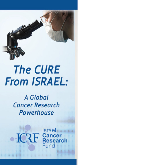 The Cure, From Israel - ICRF