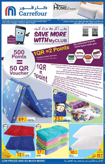 Carrefour Weekly Promotions till January 1 - ZoomQatar