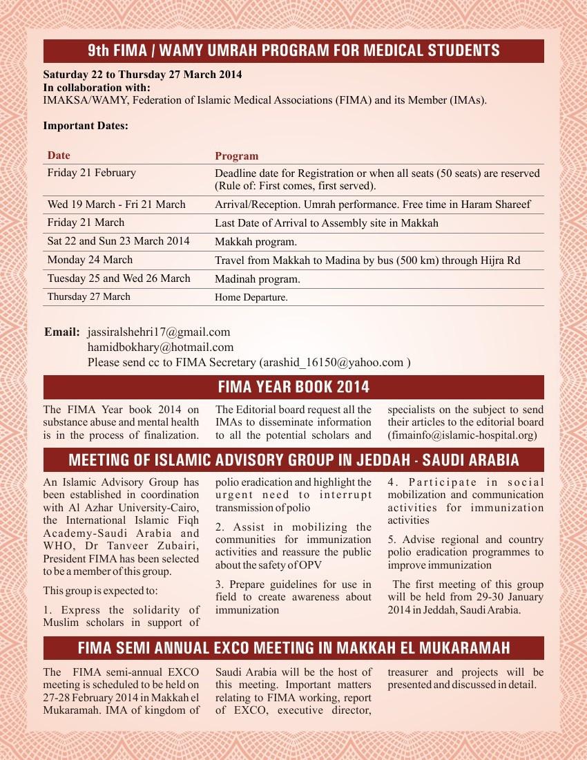 Federation of Islamic Medical Associations Newsletter
