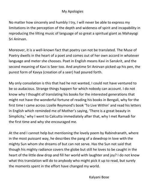PATHER SATHI VOL 1 English translation-Smt Kalyani Bose by mrinalini