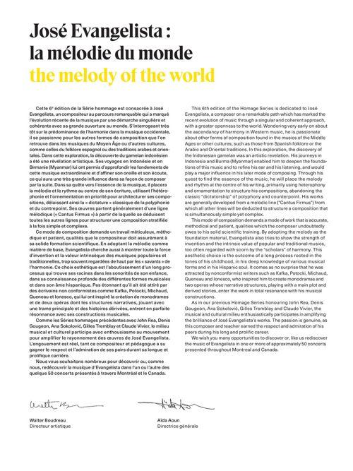 Magazine — SMCQ