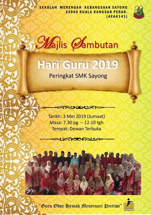 Brosur Sambutan Hari Guru 2019 By Azizah Ghani 04 Flipsnack
