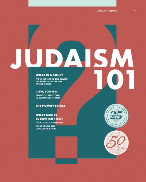 Judaism 101 Vol 1 2 - Chabad-Lubavitch of Wisconsin