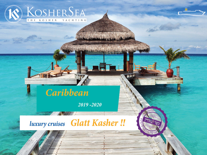 Kosher-Cruises By kosherSea