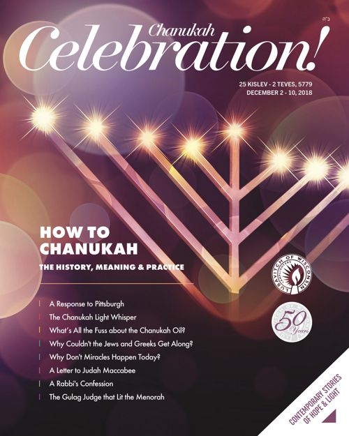 Chanukah 5779 - Chabad-Lubavitch of Wisconsin