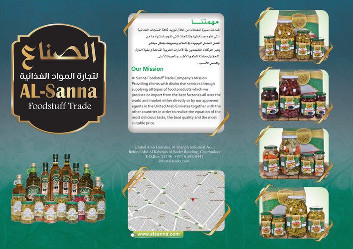Egypt Products Catalogue
