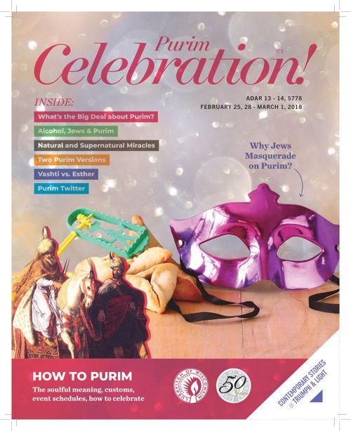 Purim 5778 - Chabad-Lubavitch of Wisconsin