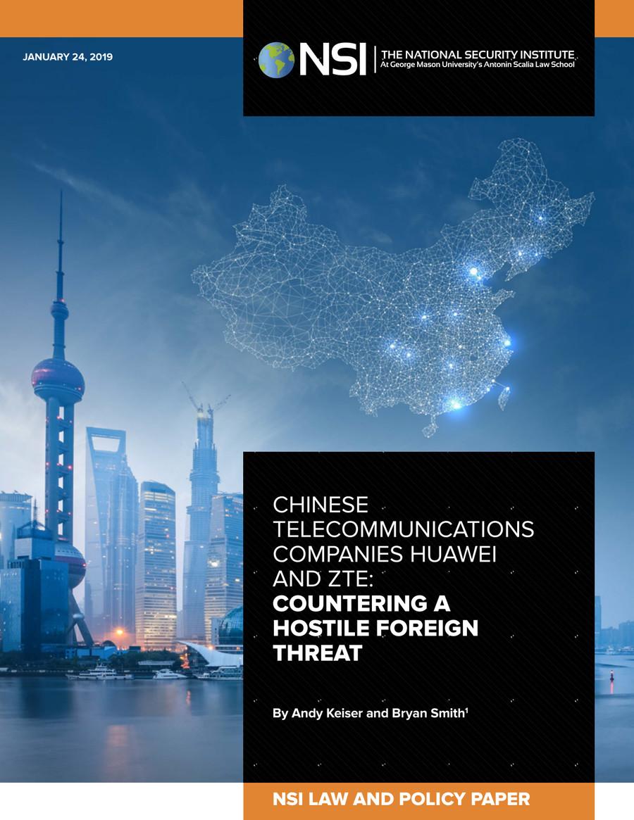 Chinese Telecommunications Policy