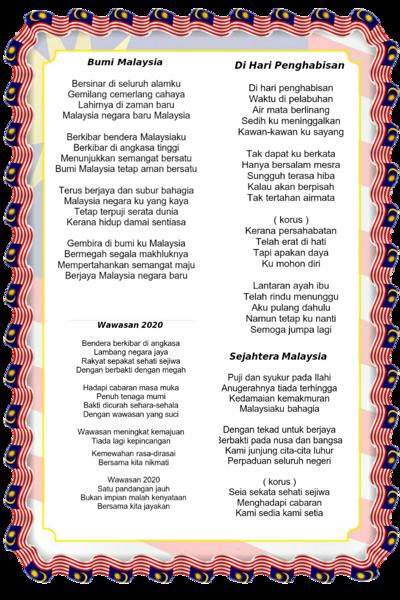 Lirik Lagu Patriotik
